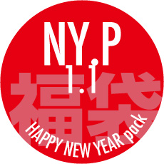 0101 HAPPY NEW YEAR pack