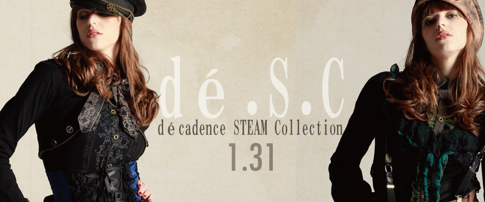 0131 dé.S.C【décadence STEAM Collection】