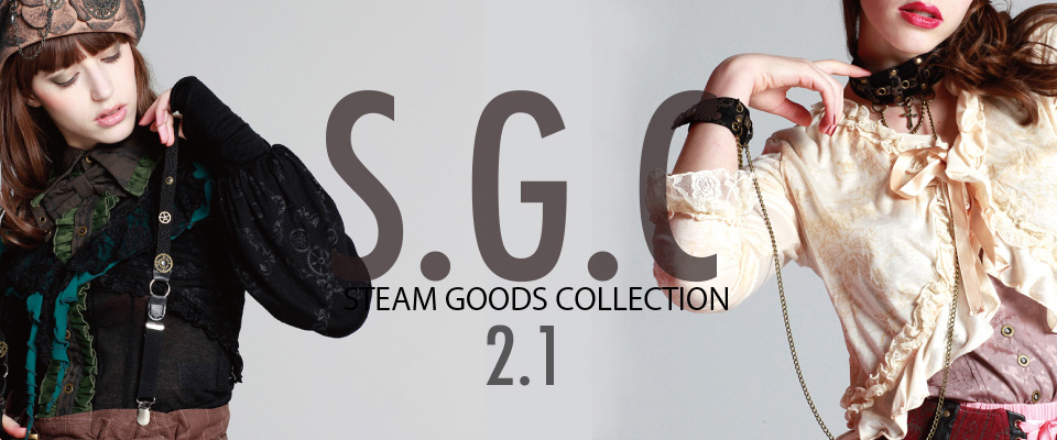 0201 S.G.C【STEAM GOODS Collection】