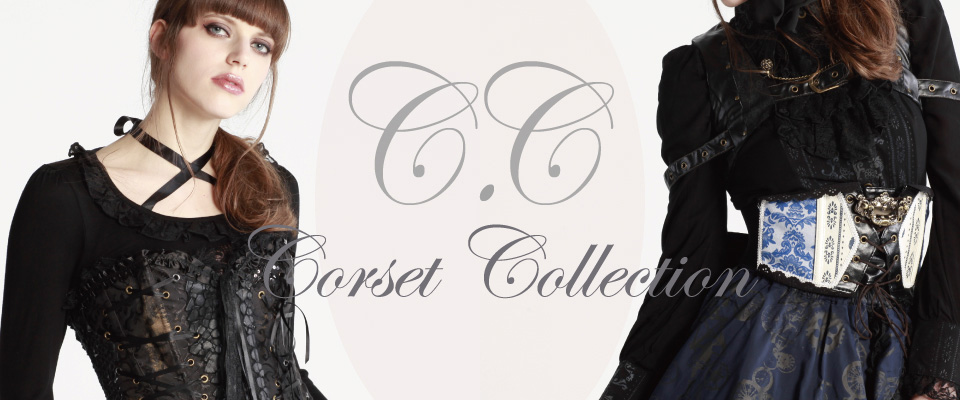 0204 C.C【Corset Collection】