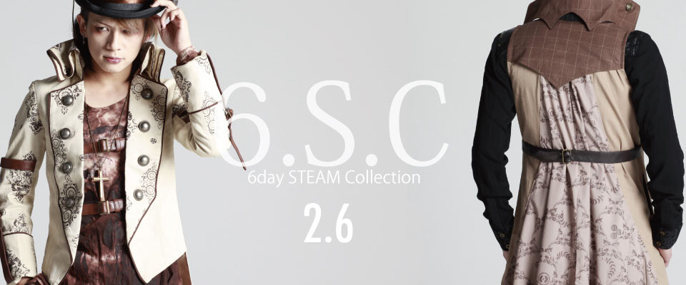 0206 6.S.C【6day STEAM Collection】
