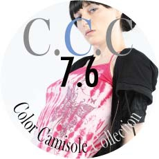 0706 C.C.C【Color Camisole Collection】