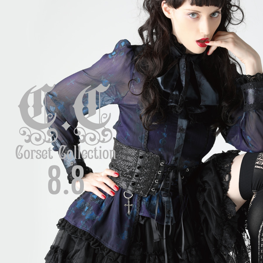 0808 C.C【Corset Collection】
