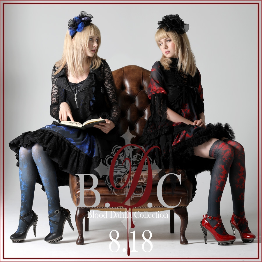 0818 B.D.C【Blood Dahlia Collection】