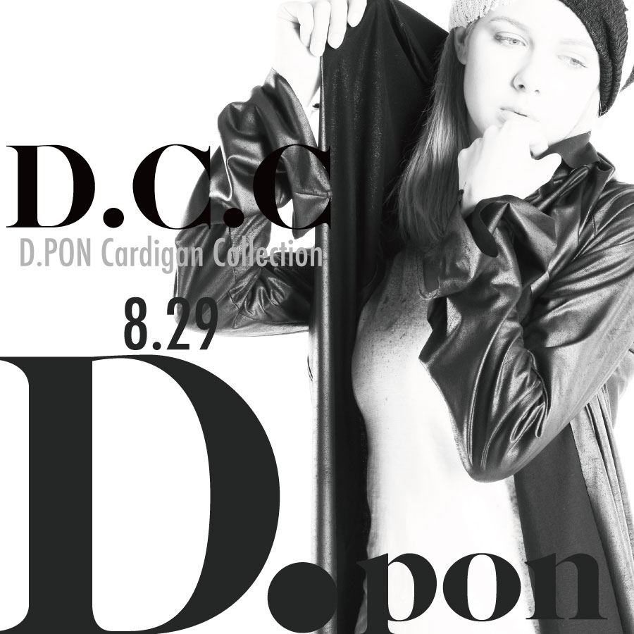 0829 D.C.C【D.PON Cardigan Collection】