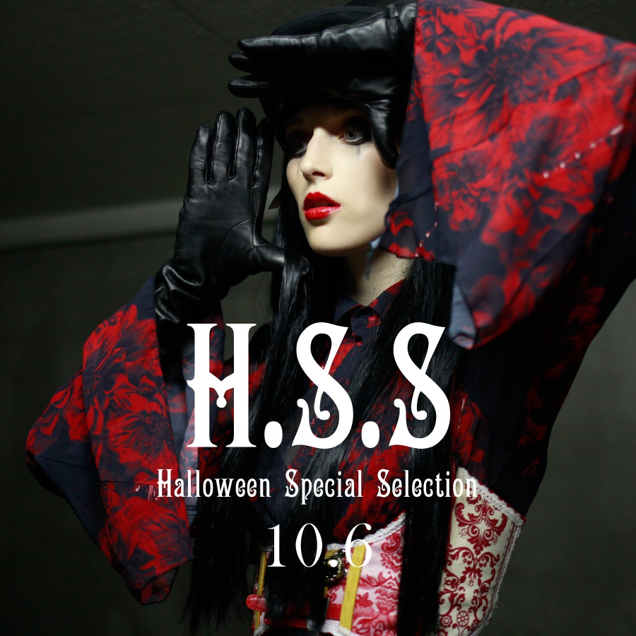 1006 H.S.S【Halloween Special Selection】