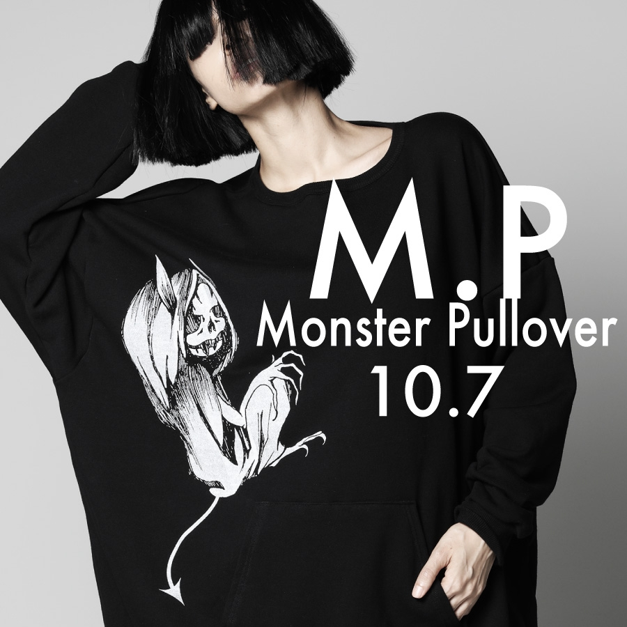 1007 M.P【Monster Pullover】