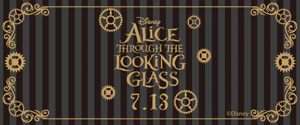 0713 Alice Through the Looking Glass