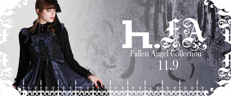 1109 h.FA【Fallen Angel Collection】