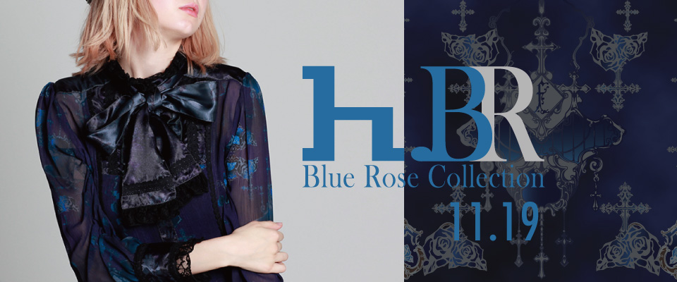 1119 Blue Rose Collection