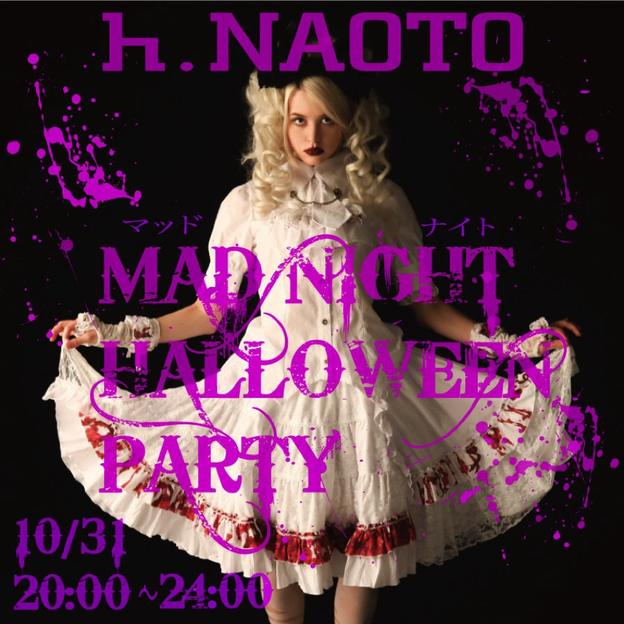 1031 h.NAOTO MAD NIGHT HALLOWEEN PARTY