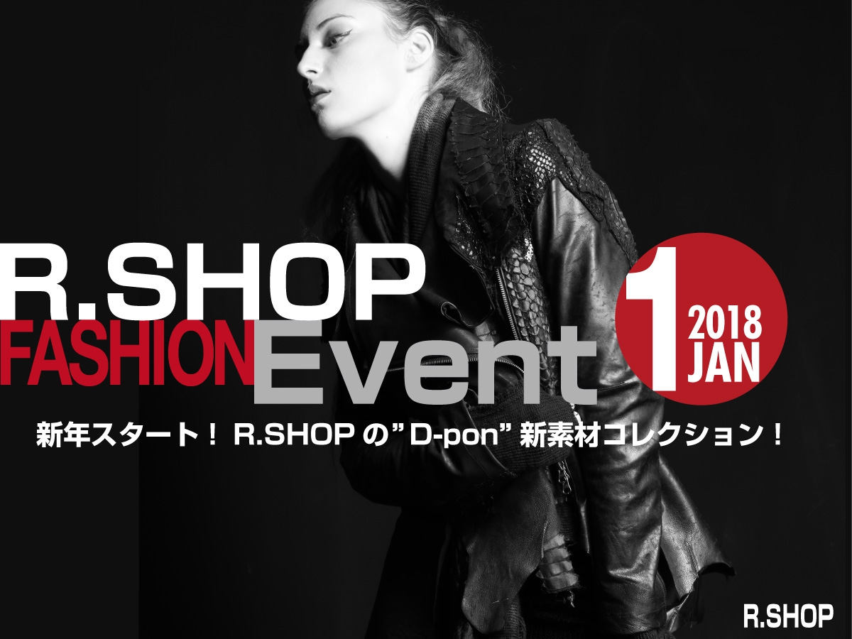 R.SHOP FASHION Event January2018