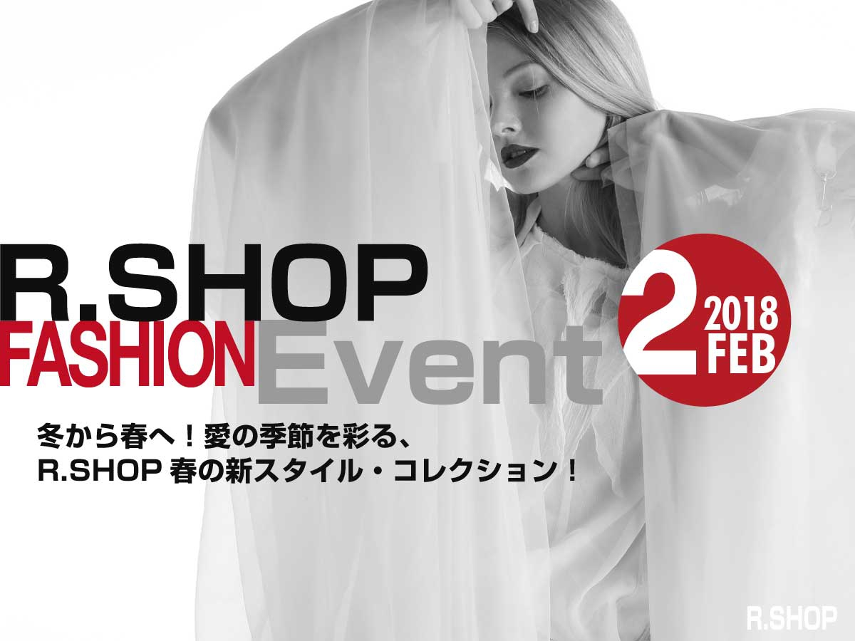 R.SHOP FASHION Event February2018