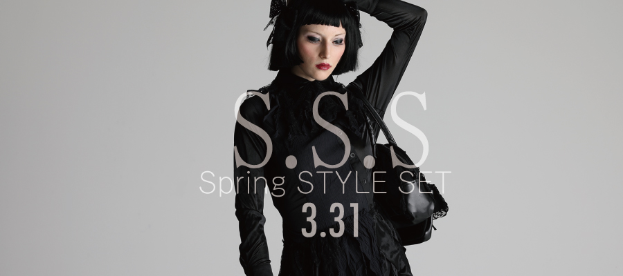 0331 S.S.S SPRING STYLE SET