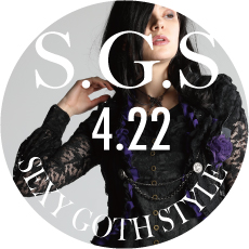 0422 S.G.S SEXY GOTH STYLE