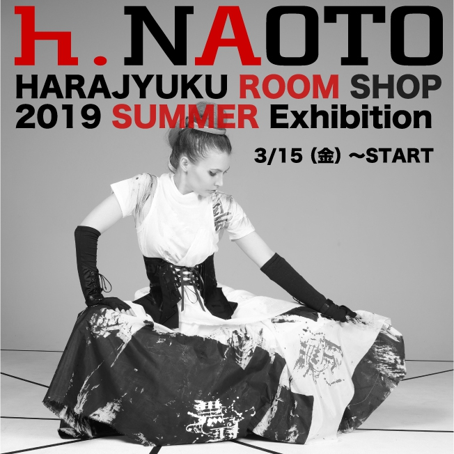 2019年7月【h.NAOTO 2019 h.VILLIANS collection】福岡展示会