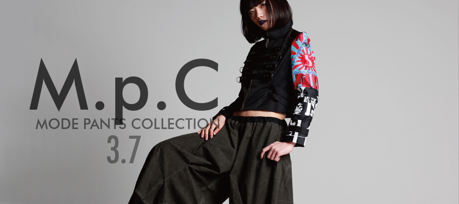 0307 M.p.C【MODE PANTS Collection】