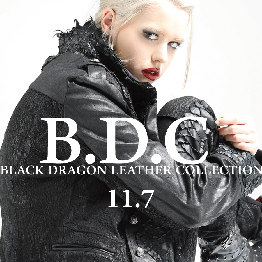 1107 B.D.C【Black Dragon Leather Collection】