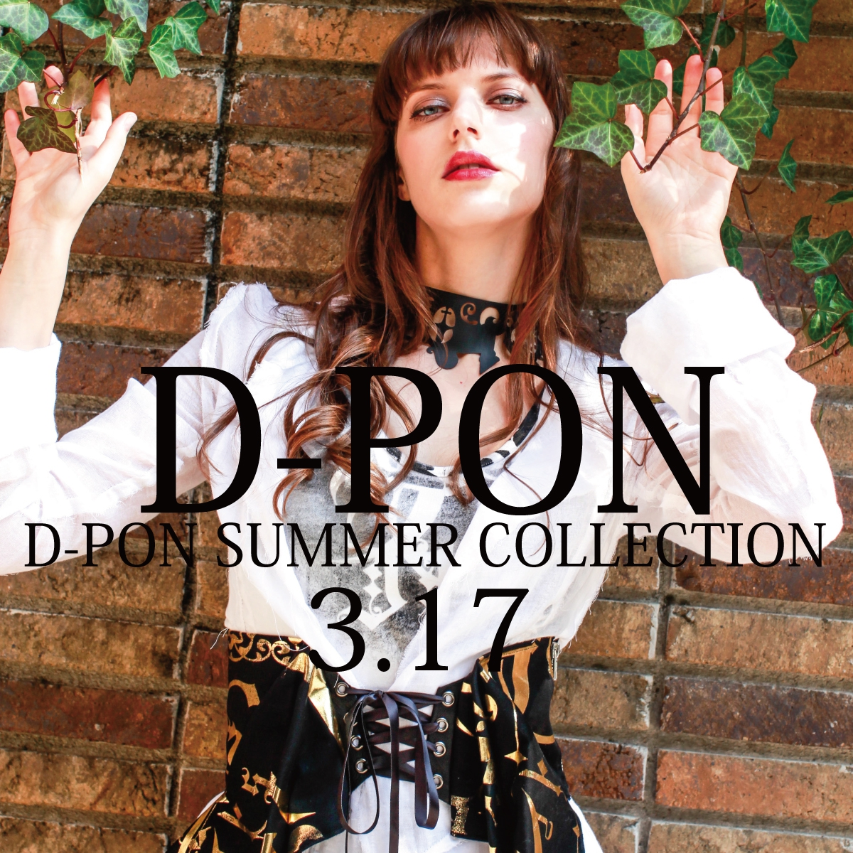 0317 【D.pon SUMMER COLLECTION1】