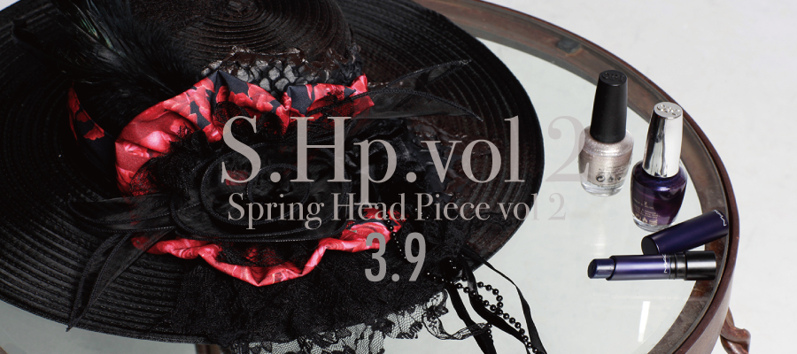 0309 S.Hp.vol2【Spring Head Piece Vol.2】