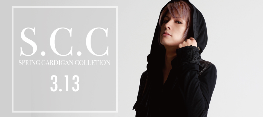 0313 S.C.C【SPRING CARDIGAN COLLECTION】