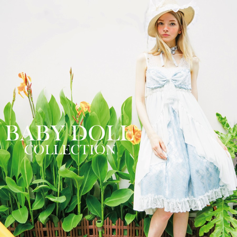 0625 BABY DOLL COLLECTION