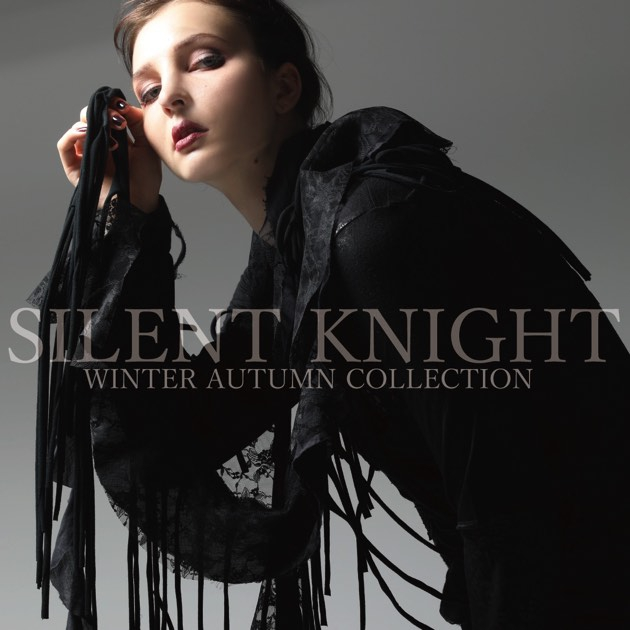 0922 SILENT KNIGHT COLLECTION