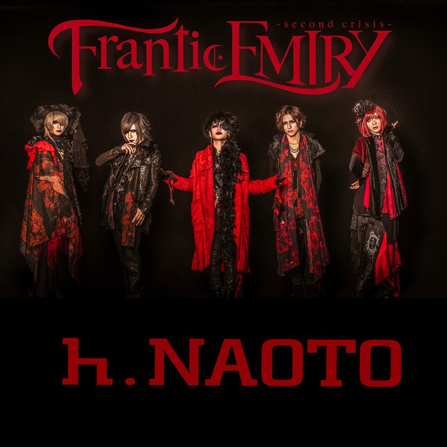 0423 Frantic EMIRY ~second crisis~