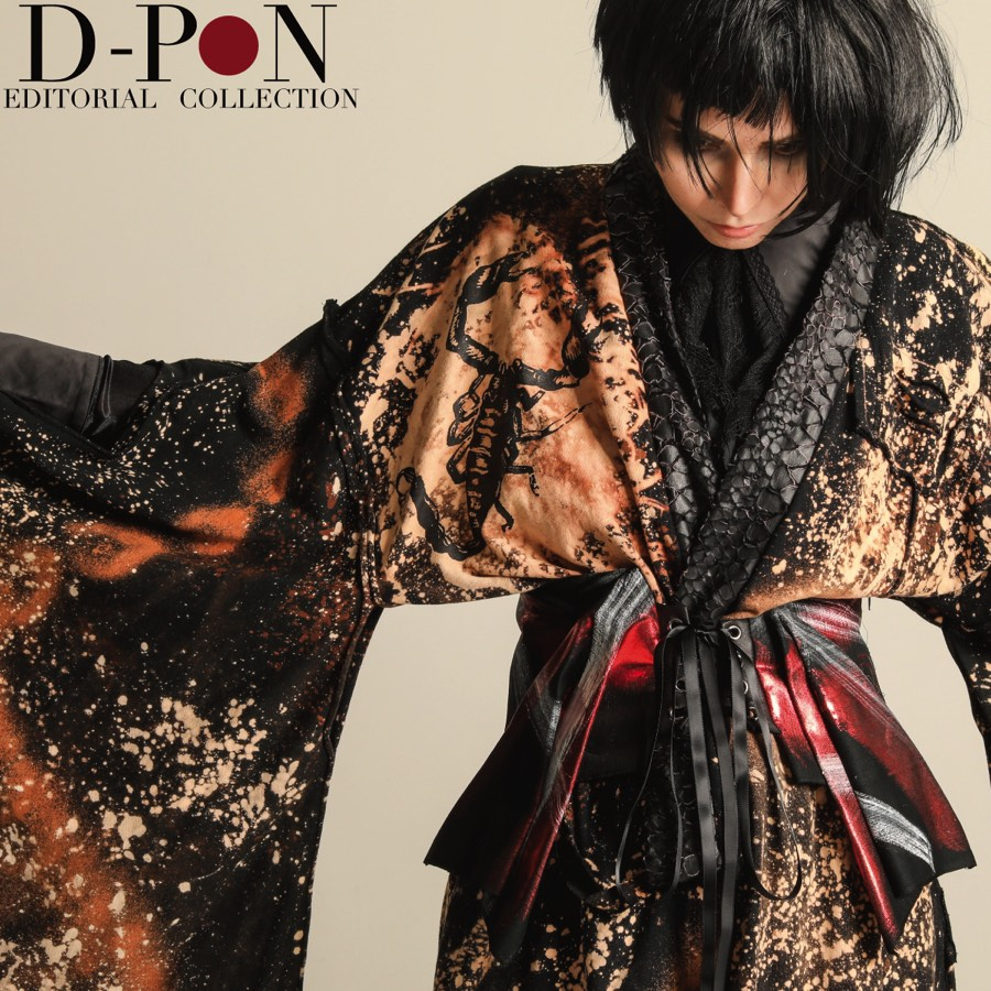 0718 D.PON EDITORIAL COLLECTION