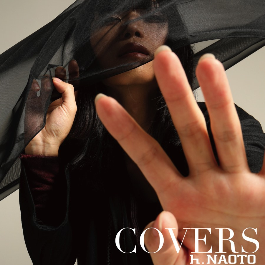 0823 COVERS