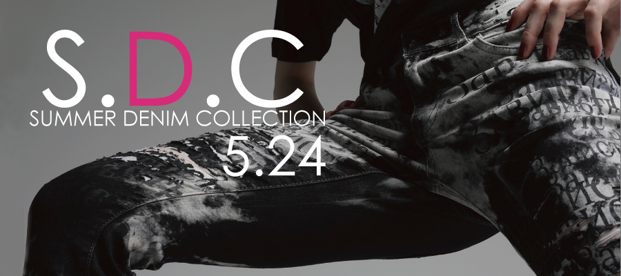 0524 S.D.C Summer Denim Collection