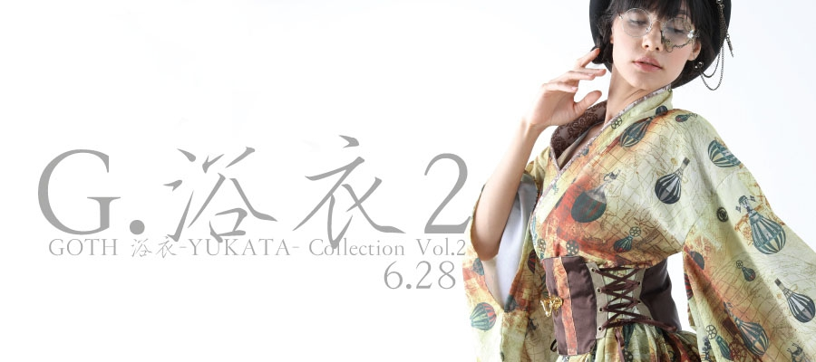 0628 G.浴衣2 GOTH 浴衣-YUKATA- Collection Vol.2