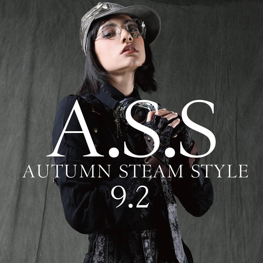 0902 A.S.S【AUTUMN STEAM Style SET】