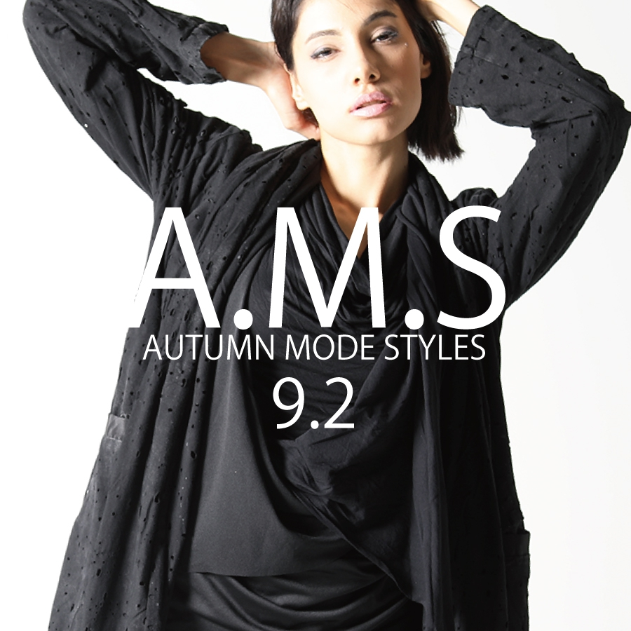 0902 A.M.S【AUTUMN MODE Style SET】