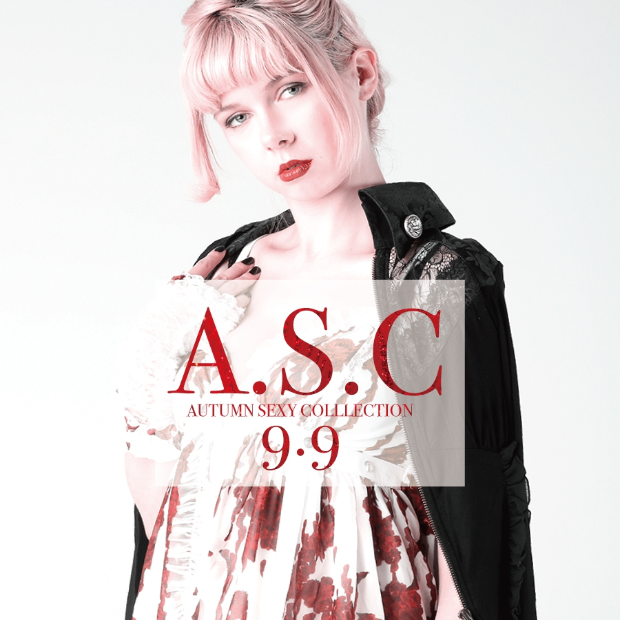 0909 A.S.C【AUTUMN SEXY Collection】