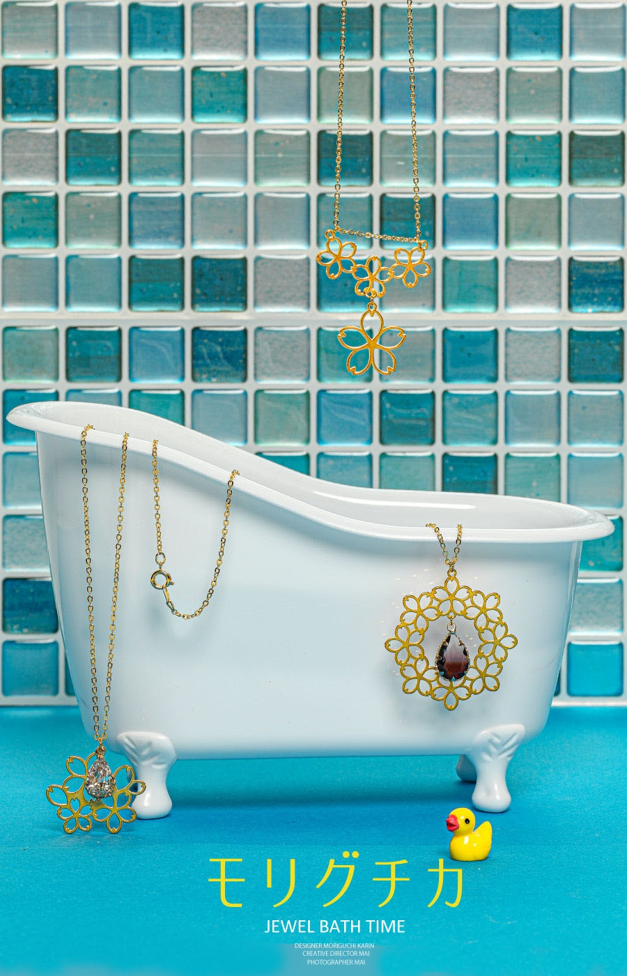 0622 JEWEL BATH TIME