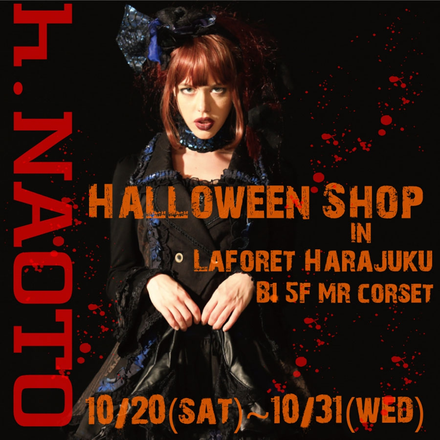 1020 h.NAOTO HALLOWEEN SHOP in Laforet Harajuku MR corset