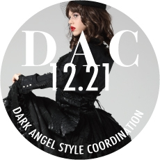 1221 DAC【Dark Angel Style Collection】