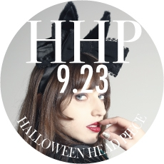 0923 H.H.C 【Halloween Head Piece Collection】