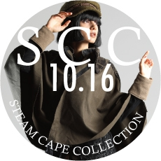 1016 S.C.C【STEAM Cape Collection】