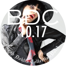 1017 B.D.C【Blood Dahlia CollectionVol.1】