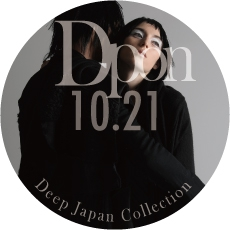 1021 D.pon2【DEEP JAPAN Collection】