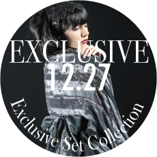 1227 EXCLUSIVE SET Collection