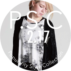 0217 P.S.C【Popularity STYLE Collection