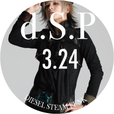 0324 d.S.P【diesel STEAM PUNK】