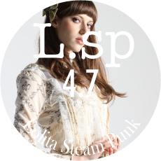 0407 L.sp Lolita Steam Punk