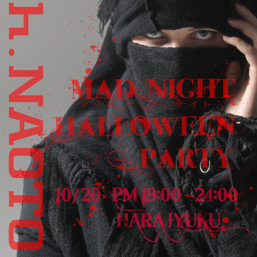 1020MAD NIGHT HALLOWEEN PARTY