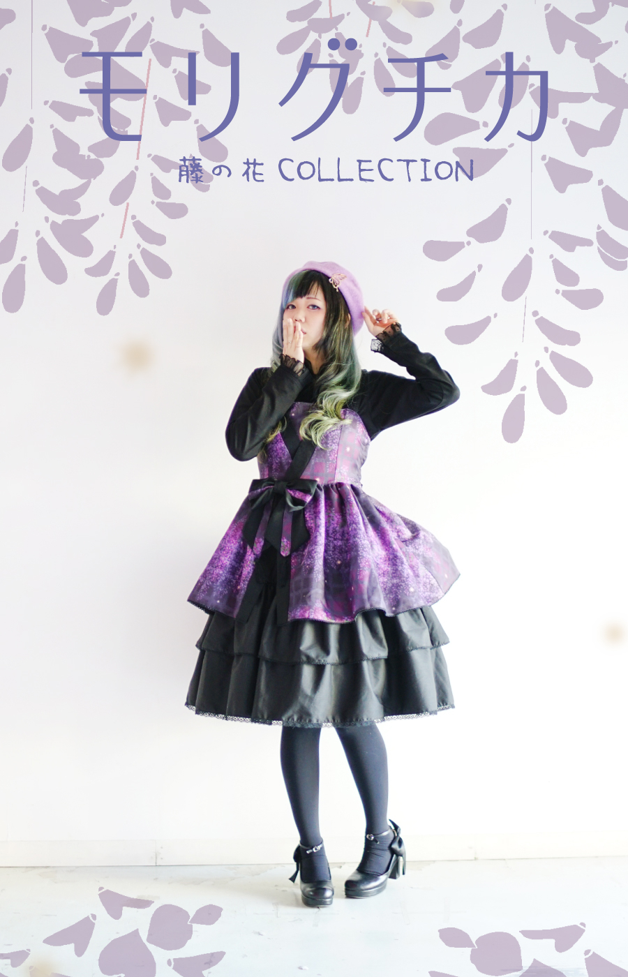 0111 藤の花COLLECTION