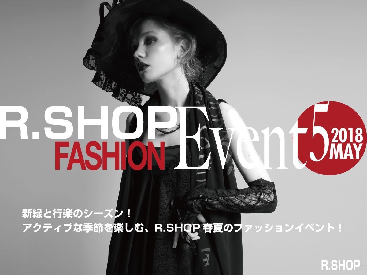 R.SHOP FASHION Event May.