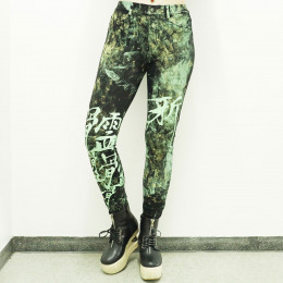 Art Paint Crush Leggings